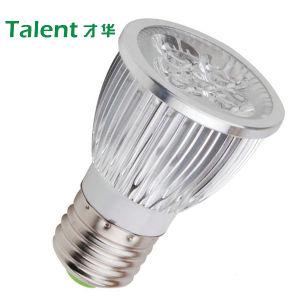 400lms E27 5W LED High Spotlight