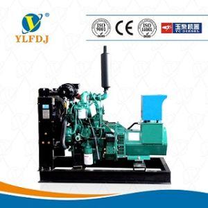 15kw/22.5kVA Yuchai Generator Yuchai Engine中国のMost Reliable Engine Generator