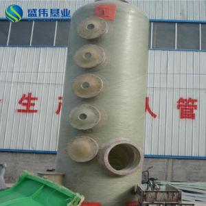 Gaszuiveraar van het Gas van de Verwijdering van de Kooldioxide FRP GRP de Zure