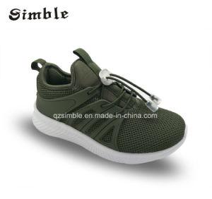 Malla Calzado Para Niños Superior Zapatos Deportivos17872 Gimnasio Transpirable EH29bYeWDI