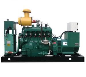 China proveedor generador de energía eléctrica de Biogás precio para el sistema de biogás