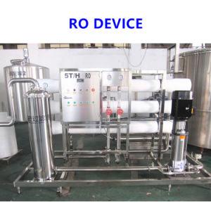 5000L 역삼투 물처리 시스템 급수정화 플랜트