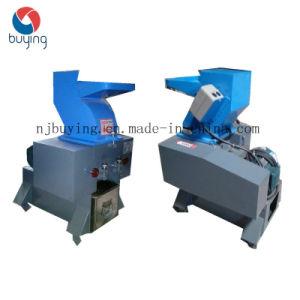 Máquina trituradora de plástico para tubería de PVC PP PE