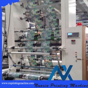 Большой цветной печати Flexo Imperssion 6 машины
