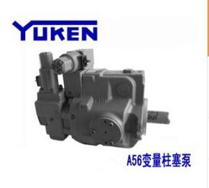 Yukenの油ポンプAr16 Frの元の可変的なプランジャポンプ