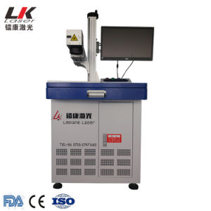 金属の/Stainlessの鋼鉄のためのデスクトップのファイバーレーザーのマーキング機械