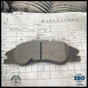 Pastilha de Freio a Disco carros coreanos D1074 para KIA-Cerato Spectra