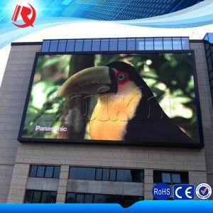 RGBのビデオ・ディスプレイのパネルの屋外のLED表示パネルP10 LED表示モジュール