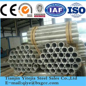 Tubo rotondo della lega di alluminio (7A03 7A04 7075)
