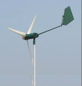 300W Horizontal Axis Wind Generator