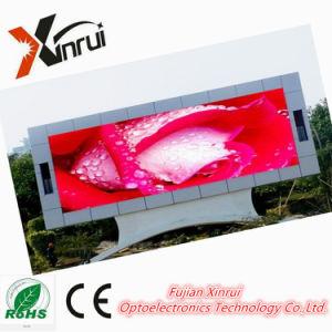 モジュールスクリーン表示を広告するP10屋外の防水LED