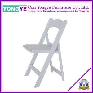 의자 수지 플라스틱 폴딩
