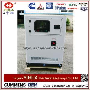 Y4100d 엔진 (8-50kW/10-62.5kVA)를 가진 24kw/30kVA Yangdong 침묵하는 디젤 엔진 발전기