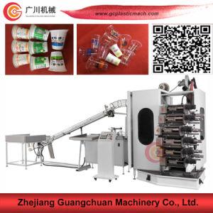 Высокоскоростная пластичная печатная машина чашки