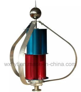 300W Turbine vertical du vent pour les lampadaires