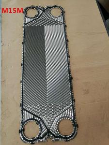 蒸気暖房のためのガスケットの版の熱交換器