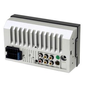 차 입체 음향 7 인치 전기 용량 가득 차있는 접촉 스크린 두 배 2 DIN 차 MP5 라디오