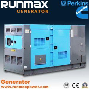 120kw/150kVA極度の無声パーキンズの力の電気ディーゼル発電機セット(RM120P2)
