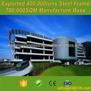 Offsite Fabricationmetal 빌딩 구조