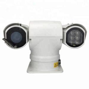 Sony 18 X 100m Versión de la Noche del IR PTZ de Alta Velocidad Cámara CCTV (FC-515CZ-18B)