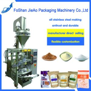 10g~500g de polvo automática Máquina de embalaje (JA-320)