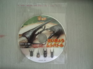 OPP袋OPPはOPPの袖OPPの袖の自己接着単一の明確なCD DVDのプラスチックカバーを袋に入れる