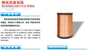 Alimentação de fábrica CCA esmaltadas fio eléctrico