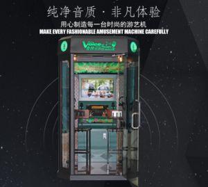 소형 KTV 동전에 의하여 운영하는 노래 룸 노래 비디오 게임 운동장 기계