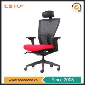 現代メッシュ生地の金属の旋回装置のスタッフのコンピュータの支配人室の椅子