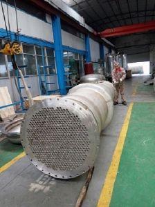 大きい処理の量のシェルおよび管の熱交換器