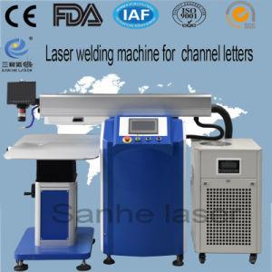 손 토치를 가진 중국 제조자 Laser 용접 기계