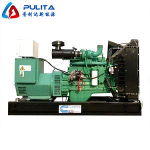 中国の製造業者の商業ディーゼル発電機