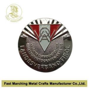 カスタムニッケルの金の謝肉祭の円形浮彫りの記念品賞のトロフィメダルメーカー