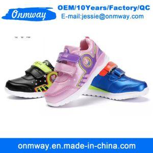 Los niños de la moda zapatillas deportivas para Unisex
