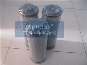 Zngl02010301 Filtereinsatz