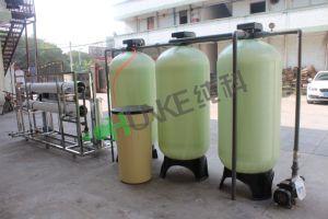 Питьевой Воды Chunke бумагоделательной машины для очистки воды обратного осмоса цена растений