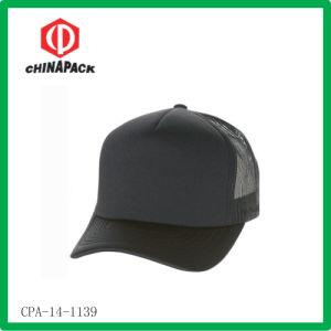De promotie Kappen van het Honkbal (cpa-14-1139)