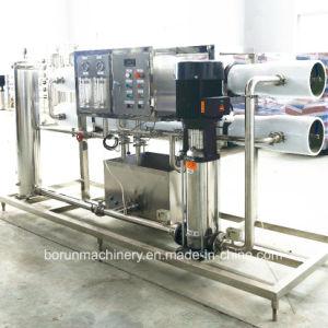 産業ROの浄化システム塩水の処理場