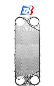 틈막이 격판덮개 열교환기를 위한 스테인리스 316 격판덮개