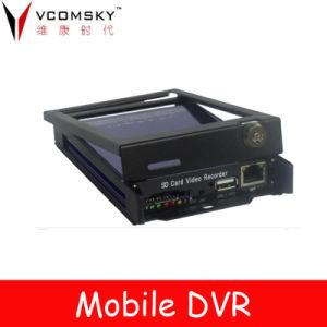 Bewegliches DVR mit IR Remote Controller oder Control Panel
