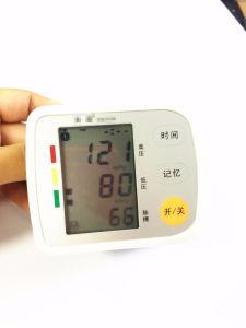 Il video elena Malysheva su ipertensione - In vasi ipertensione colpite