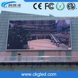 P16 DIP LED fixe de la publicité de plein air // panneau d'affichage de panneaux