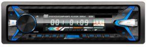 Alta qualità Univeral 1 giocatore dell'automobile CD/DVD di BACCANO con USB/SD/Aux