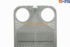 Plate Heat Exchanger Replacements Gea SondexのためのDouble-Wall Plate