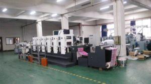 Хорошая репутация офсетной печати оборудование Сделано в Китае