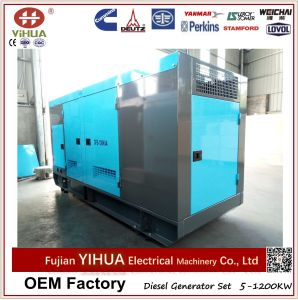 Générateur électrique de pouvoir diesel silencieux de Weifang Ricardo 100kVA/80kw (10-250kW)
