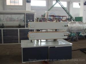 Мы предоставление продаж HDPE трубонарезной станок с возможностью горячей замены