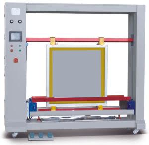 Revestimiento de pantalla automática máquina Jb-1100T