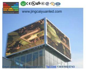 De alto brillo HD de pantalla LED de exterior