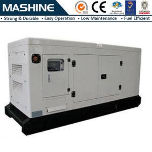 販売のための60kw 75kVAの商業ディーゼル発電機